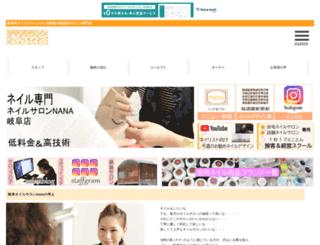 gifusi-nailsalon.jp screenshot