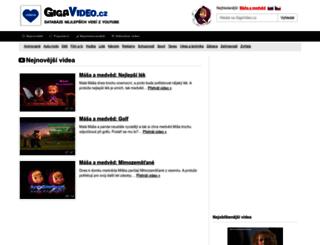 gigavideo.cz screenshot