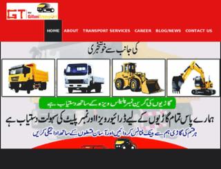 gillanitransport.com screenshot