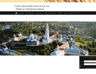 gimnmo.ru screenshot