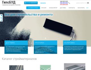 gipsbud.com.ua screenshot