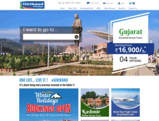 girikand.com screenshot