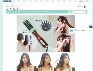 girlylane.com screenshot