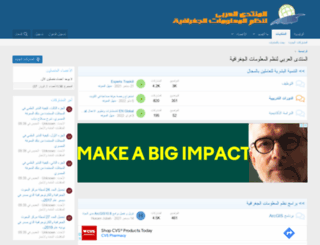 gisarab.com screenshot