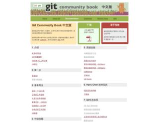 gitbook.liuhui998.com screenshot