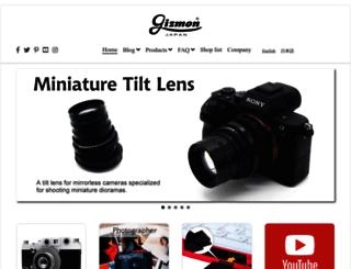 gizmon.com screenshot