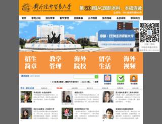 gjbk.cn screenshot