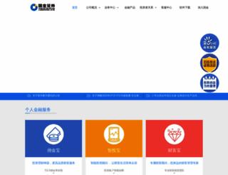 gjzq.com.cn screenshot