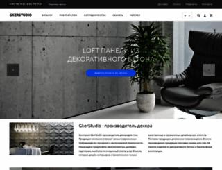 gker.ru screenshot