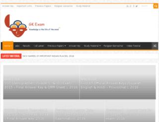 gkexam.com screenshot