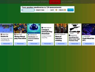 gkx.ru screenshot
