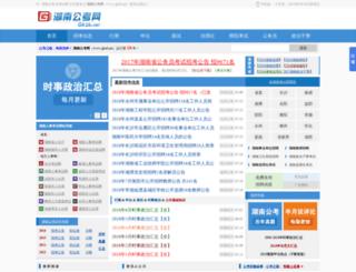 gkz6.net screenshot