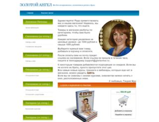 gl.e-autopay.com screenshot
