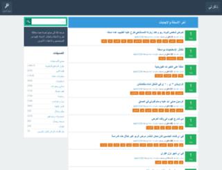 gla-sh.com screenshot