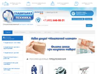 gladilnaya-tehnika.ru screenshot