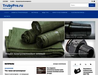 gladworld.ru screenshot