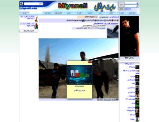 gladyator.miyanali.com screenshot