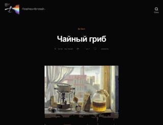 glagne.com screenshot