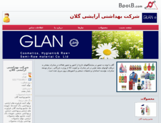 glanco.bpolb.com screenshot