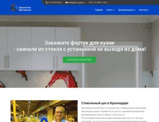 glass-aspekt.ru screenshot