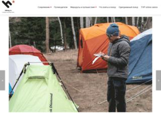 glav-turizm.ru screenshot