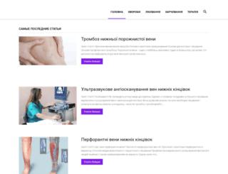glavmed.com.ua screenshot
