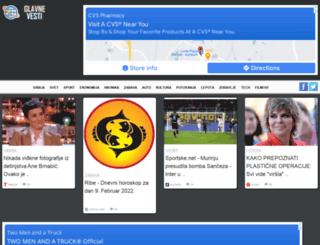 glavnevesti.com screenshot