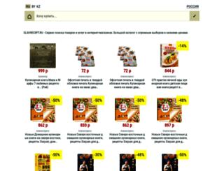 glavrecept.ru screenshot