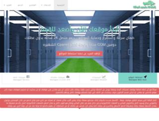 glaxu.com screenshot