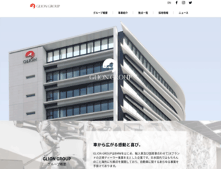 glion.co.jp screenshot