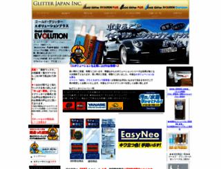 glitterjapan.co.jp screenshot