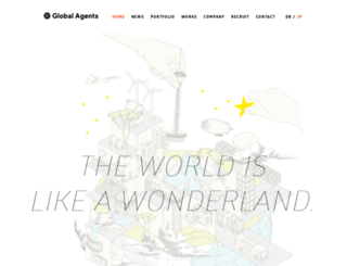 global-agents.co.jp screenshot