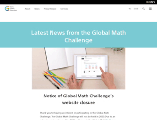 global-math.com screenshot