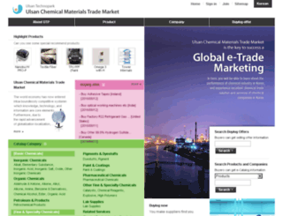 global.g2chem.or.kr screenshot