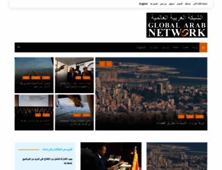 globalarabnetwork.com screenshot