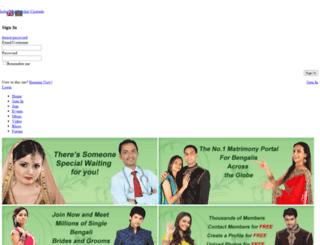 globalbengalimarriage.com screenshot
