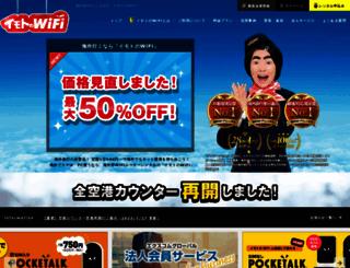 globaldata.jp screenshot