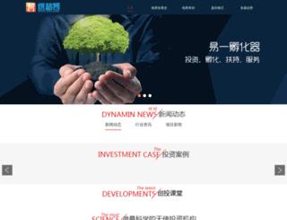 globaldsg.com screenshot