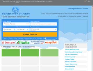 globalrooms.ru screenshot