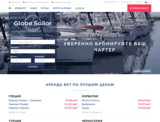 globesailor.ru screenshot