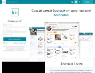 globmarbl-ukraine.kb.ua screenshot