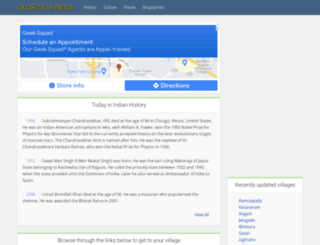 gloriousindia.com screenshot