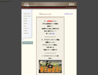 glosgolf.com screenshot