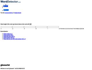 glossarist.worddetector.com screenshot