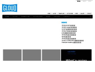 gloud.co.kr screenshot