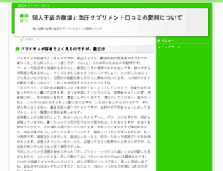 gm-radio.com screenshot