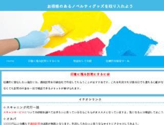 gmatpapers.com screenshot