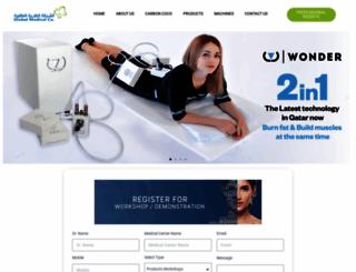 gmedco.com screenshot