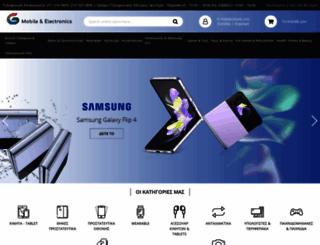 gmobile.gr screenshot
