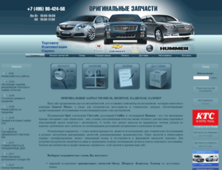gmsklad.ru screenshot